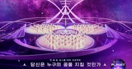 Download Girls Planet 999 Subtitle Indonesia