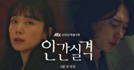 Download Drama Korea Lost Subtitle Indonesia
