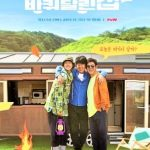 Download House on Wheels 3 Subtitle Indonesia