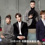 Download Drama China Fall In Love With Him Subtitle Indonesia