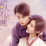 Download Drama China My Lover Is a Mystery Subtitle Indonesia