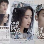Download Drama China The Last Goodbye to Mama Subtitle Indonesia